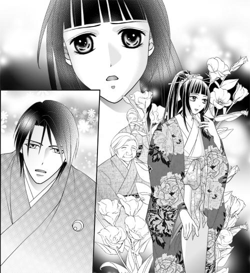 仮題:女帝伝説20012