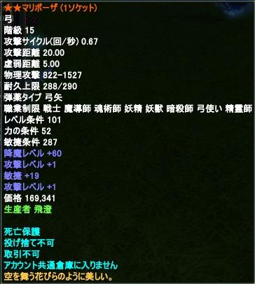 2012-11-11 01-09-48