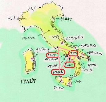 2012 南イタリア旅行