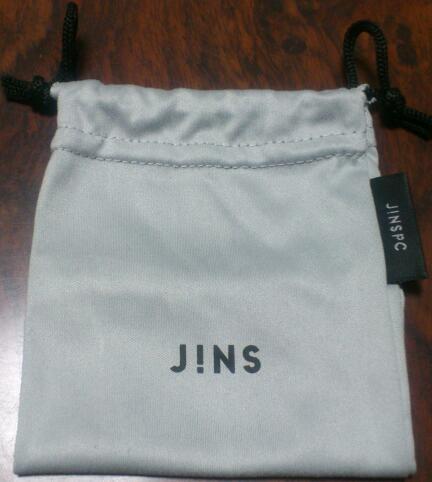 JINS PC 2