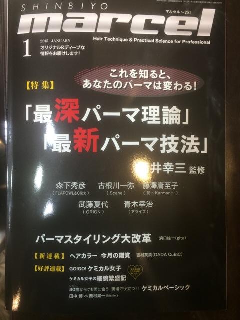 iPhone2509.jpg