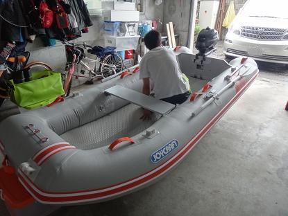 マイボート