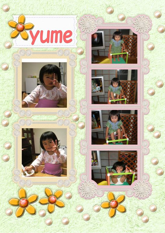 yume_20121025223235.jpg