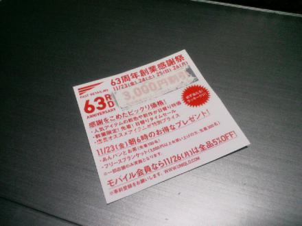 DCIM0106.jpg
