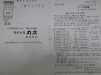 H25 8167