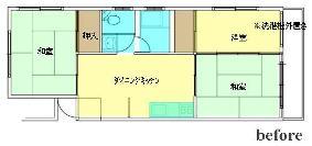 2013_0918_223809-r5.jpg