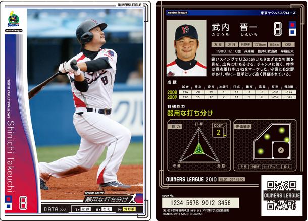 01 takeuchi