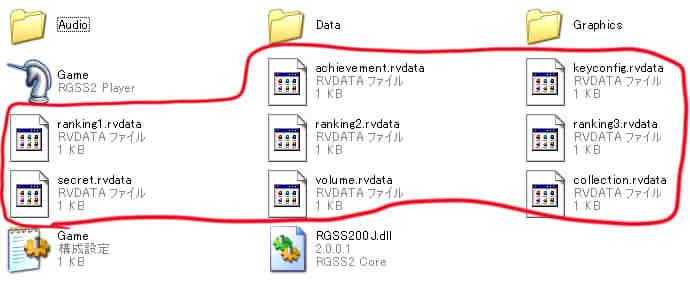 Baidu IME_2012-11-20_22-9-7あ