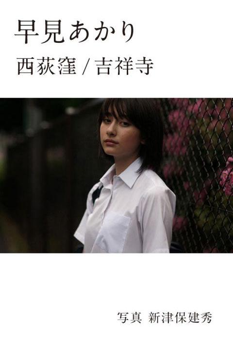 zushi_hayama_01.jpg