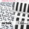 artec.png