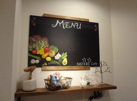 sisterscafe3.jpg