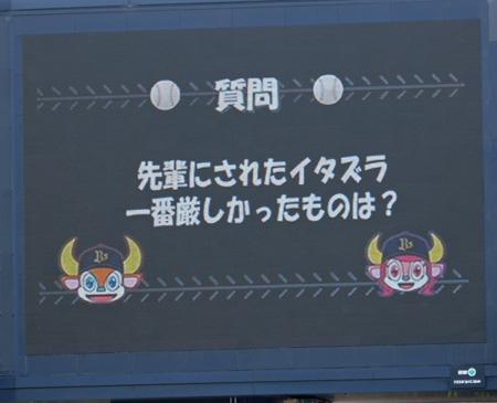 9月16日@神戸-430