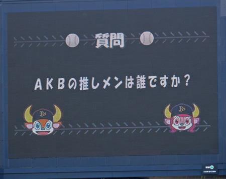 9月16日@神戸-425