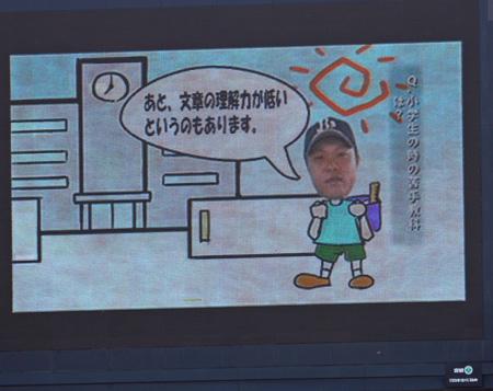 9月16日@神戸-423