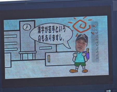 9月16日@神戸-420