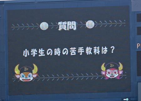 9月16日@神戸-418
