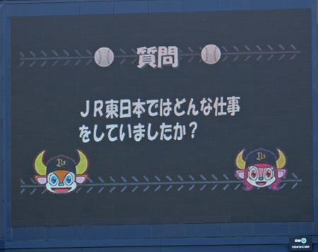 9月16日@神戸-436