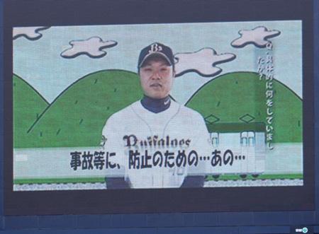 9月16日@神戸-440