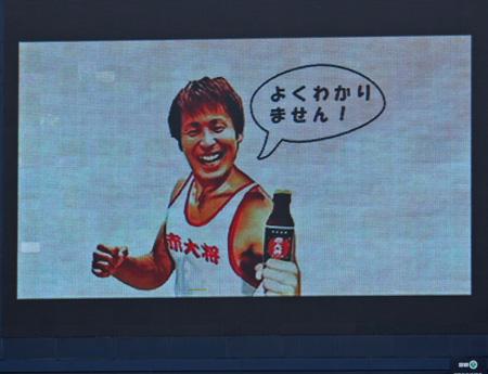 9月16日@神戸-446