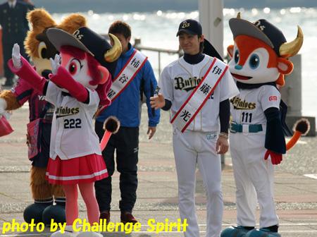 大阪市出初式2013-106