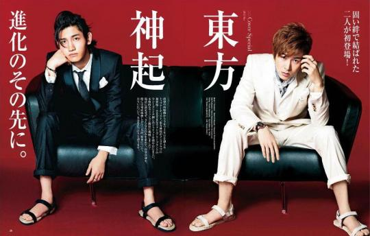 002-mens-club-may-2012-tohoshinki_convert_20130129052759.jpg