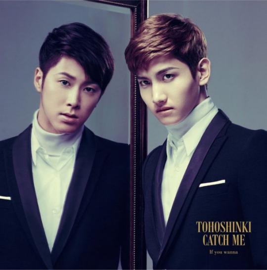 news_large_tohoshinki_Catch_Me_-If_you_wanna-dvd__convert_20121202011122.jpg