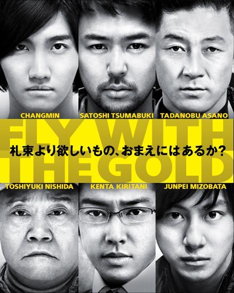 top_poster.jpg