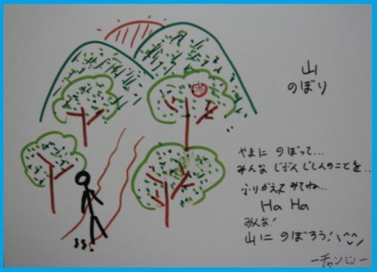 up_927131_convert_20120917022536.jpg