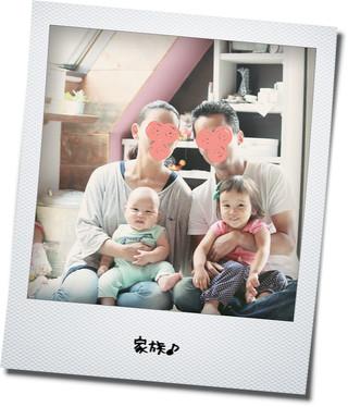 75C家族写真