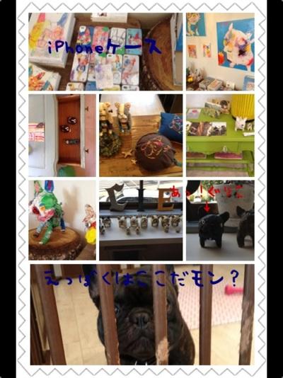 fc2blog_20120904130817d5e.jpg