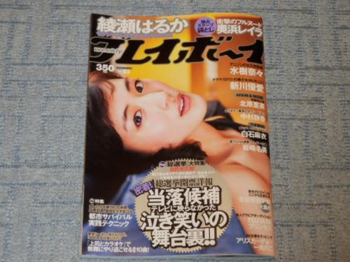 20121219_1.jpg