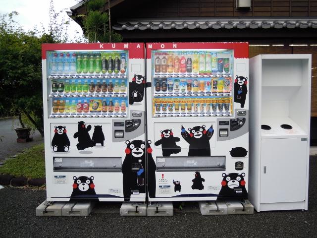 熊本 くまもん自販機
