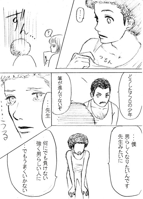 mgf6.jpg