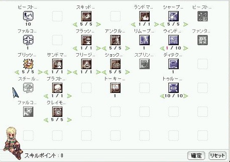screenAlvitr [Bij+Tyr] 1141