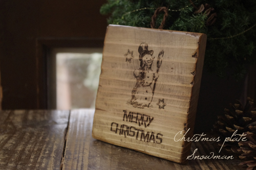 シャビーに仕上げたクリスマスプレート