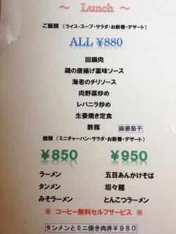 yoshika1_convert_20121024191533.jpg