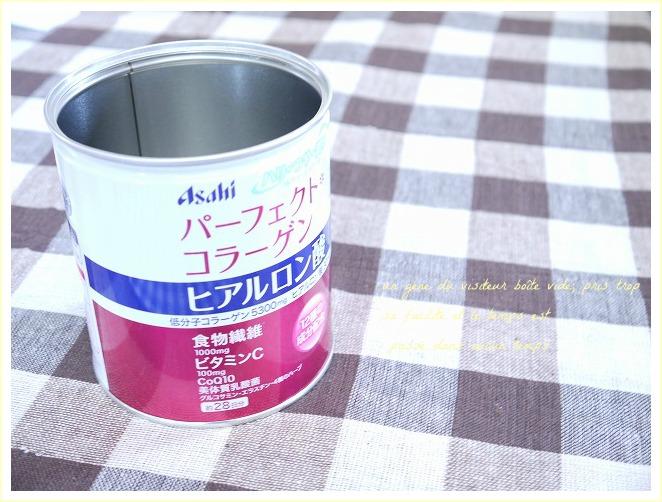 1_20120502004138.jpg