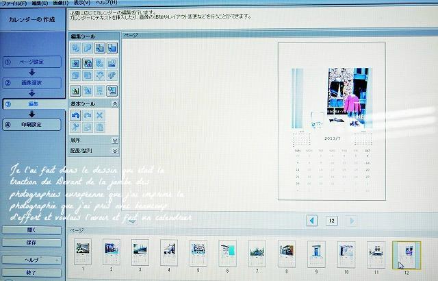 1_20120821134905.jpg