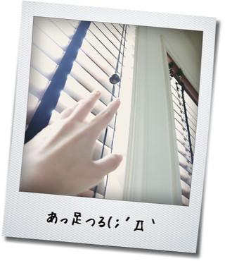 31_20120829155135.jpg