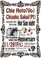 anniversary_chichi.jpg