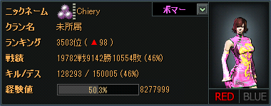 0927TOP.png