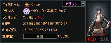130118TOP.png