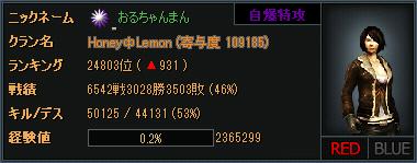 051101おるちゃん少佐