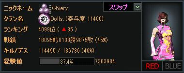 072701スワップ