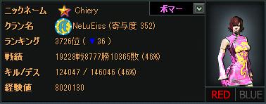 0908准将