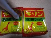 blog131106_1.jpg