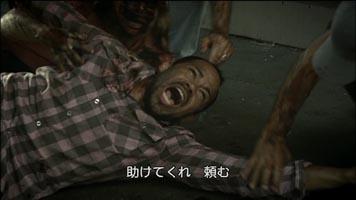 ゾンビ・クロニクル2