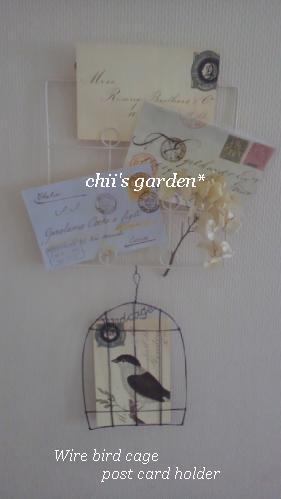 wire birdcage card holder-4