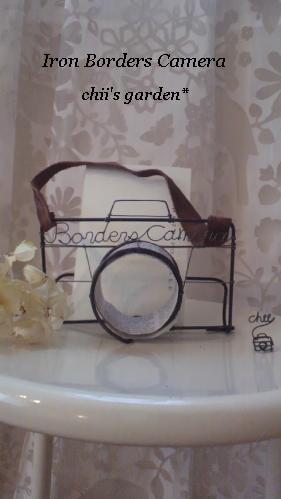 Iron Borders Camera-6
