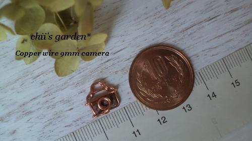 copper wire 9mm camera-1